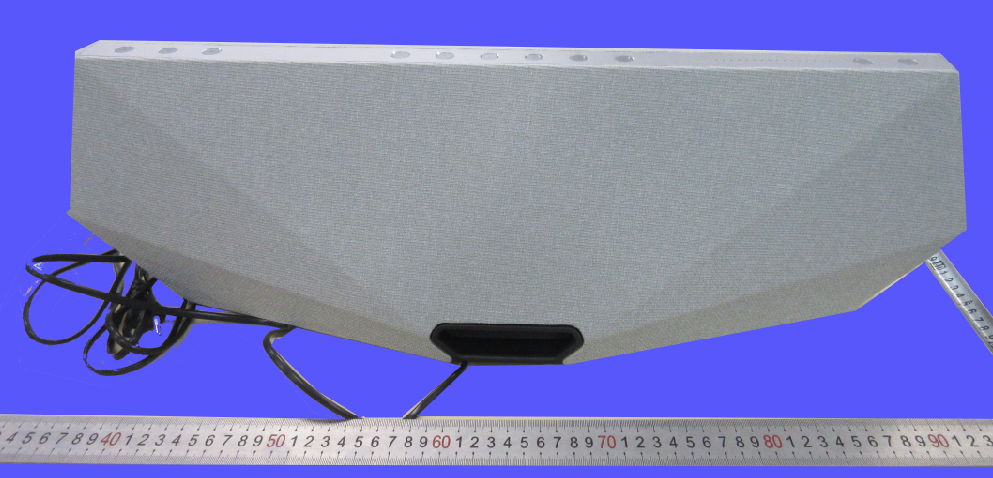 Image of Intelligent Wireless Music System